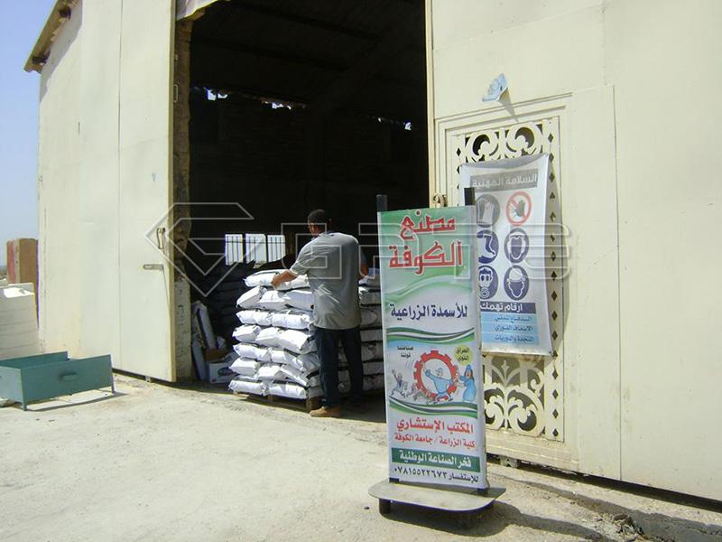fertilizer packaging equipment manufacturers