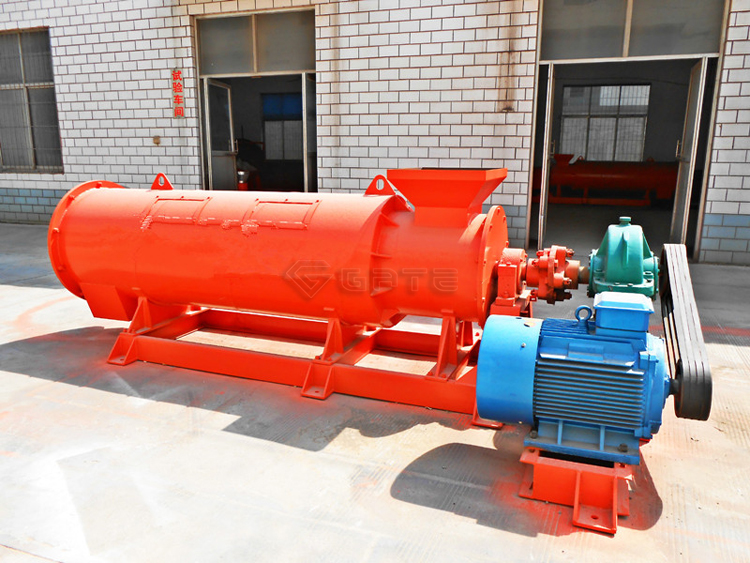 new-type-organic-fertilizer-granulator-0