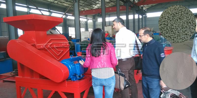 fertilizer-crusher-manufacturer