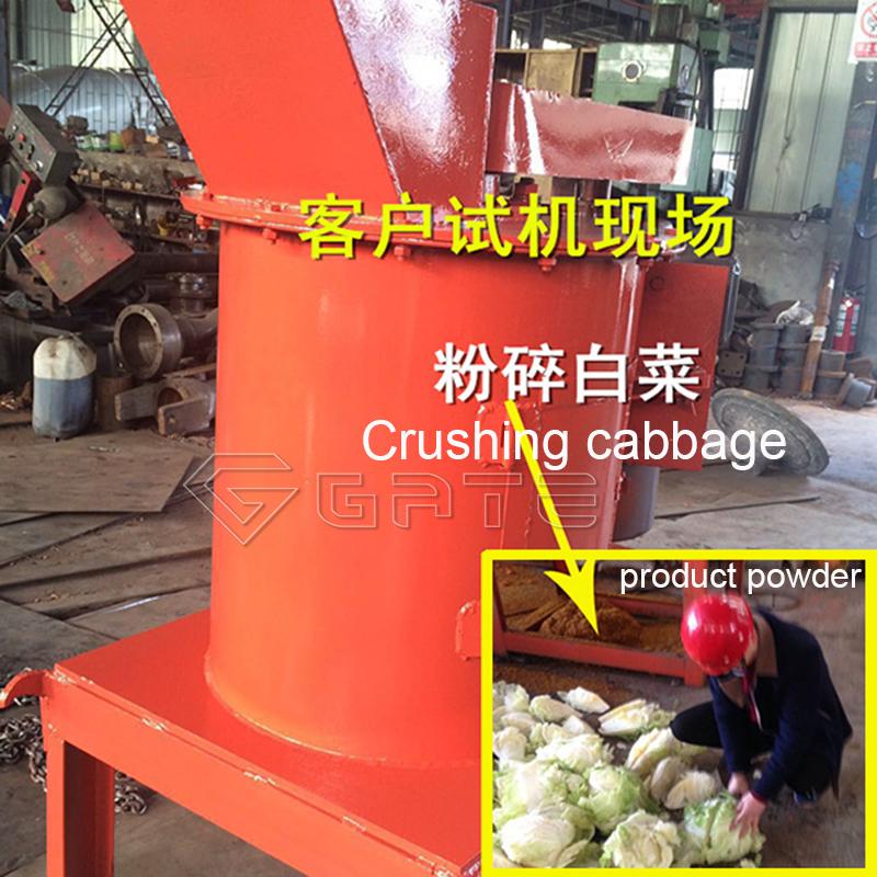 The fertilizer vertical shaft impact crushers works
