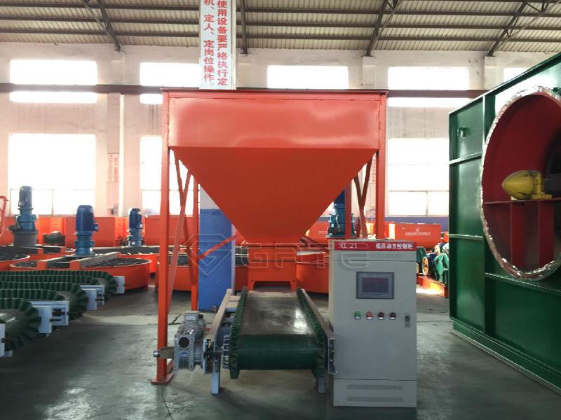 Dynamic-batching-machine-supplier