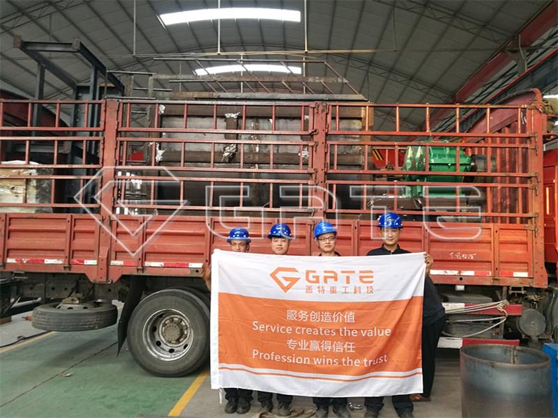 GATE Horizontal Fertilizer Mixer