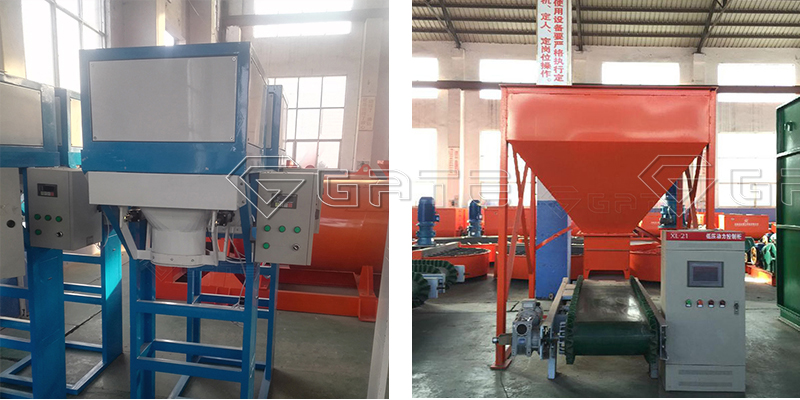 auxiliary equipment for the organic fertilizer production line