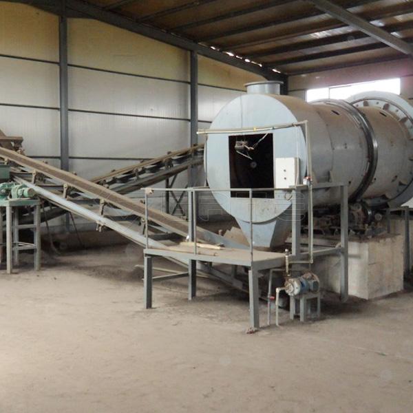 Disc granulator used in fertilizers