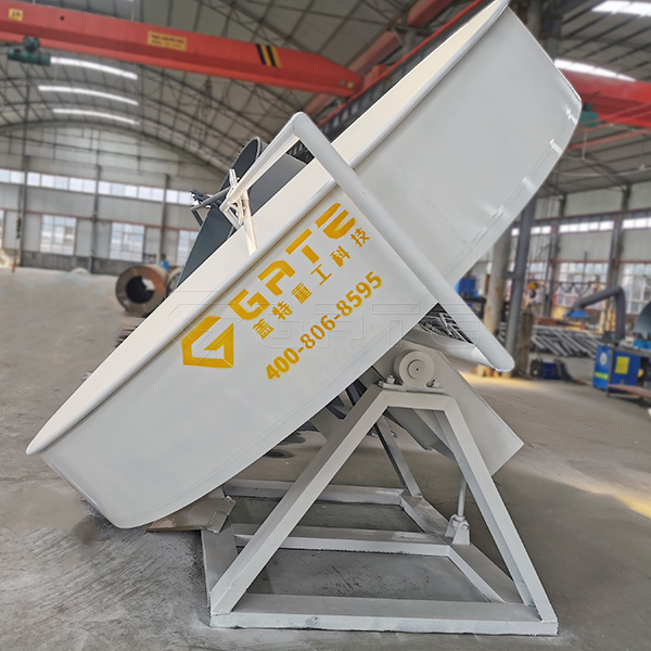 2020 GATE disc fertilizer granulator launched