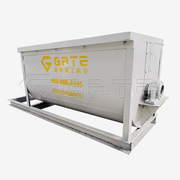 Brief introduction of Horizontal Fertilizer Mixer