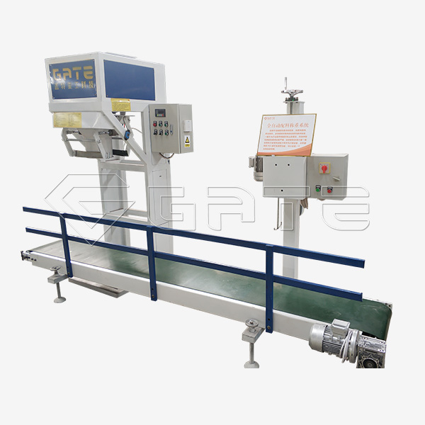 Factory Supply Automatic Packing Machine Cost for Fertilizer Production Line